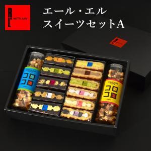 神戸土産やお世話になった方へのごあいさつにも! 冷凍タイプなので贈り物にも使いやすいギフトセットです...