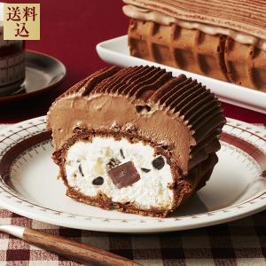 送料無料 生チョコショコラナッツ&ワッフルセット チョコレートケーキ
