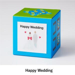 プチギフト 退職 お菓子 メッセージコロコロキ...の詳細画像4