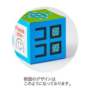 プチギフト 退職 お菓子 メッセージコロコロキ...の詳細画像5
