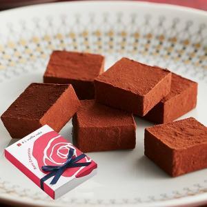 バレンタイン チョコレート (mini)レアチョコレート箱入り 生チョコ 友チョコ 義理チョコ