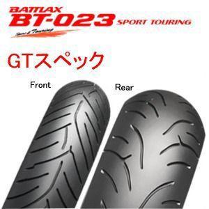 ブリヂストン バトラックスBT-023 120/70ZR18 (59W) フロント GTスペック|rmax