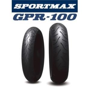 ダンロップ スポーツマックスGPR-100 120/70R15 56H フロント rmax