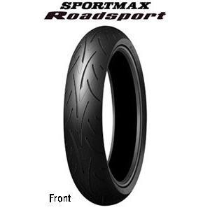 ダンロップ スポーツマックス ロードスポーツ 120/70ZR17 (58W) フロント rmax