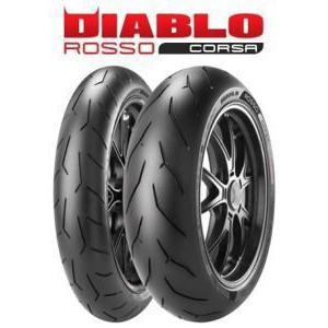 ピレリ DIABLO ROSSO CORSA  120/70ZR17(58W)+190/55ZR17(75W) SET|rmax