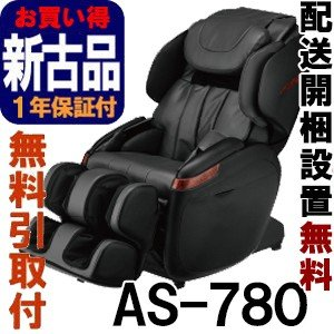 フジ医療器 新古品 サイバーリラックス AS-780-BK ...