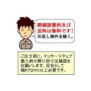 フジ医療器 新古品【正規再生品】 ロースタイルマッサージチェア LSC-1-JG  ゴールド×ブラウン (LSC-1)|rmc2han|02