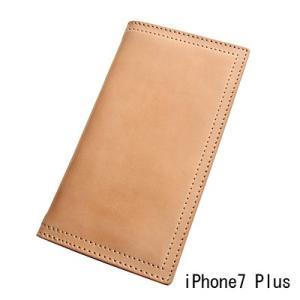 パイロットリバー スマートフォンケース PAILOT RIVER PR-IPC7PP iPhone7...