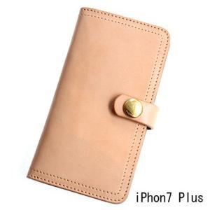 レッドムーン スマートフォンケース REDMOON RM-IPC7P  iPhone7 Plus用 ...