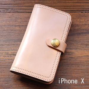 レッドムーン スマートフォンケース REDMOON RM-IPCX  iPhoneX用  手帳型