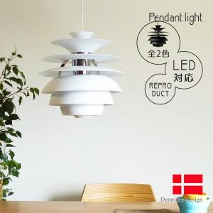 """ポール・ヘニングセンのデザイン """"PHスノーボール""""  異なる形状のセードは電球を包み込むように暖か..."""