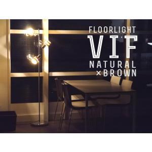 VIF ヴィフ フロアライト 全2色 3灯タイプ照明 LED電球対応|rmjapan