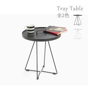 Mano(マーノ) トレイテーブル 全2色 サイドテーブル テーブル|rmjapan