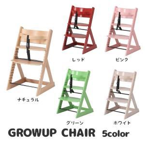 グローアップチェアー 全5色 ベビーチェア 子供用椅子 rmjapan