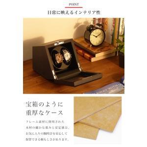 ABIES カペラ ワインディングマシーン 2本巻 エボニー×ブラック 1年保証 腕時計用ケース 収納|rmjapan|02