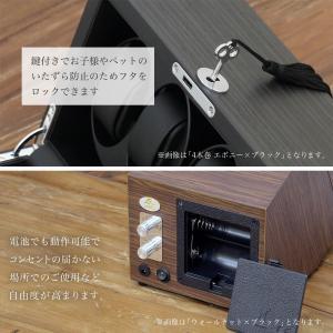 ABIES カペラ ワインディングマシーン 2本巻 エボニー×ブラック 1年保証 腕時計用ケース 収納|rmjapan|11