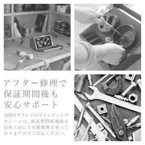 ABIES カペラ ワインディングマシーン 2本巻 エボニー×ブラック 1年保証 腕時計用ケース 収納|rmjapan|13