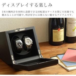 ABIES カペラ ワインディングマシーン 2本巻 エボニー×ブラック 1年保証 腕時計用ケース 収納|rmjapan|05