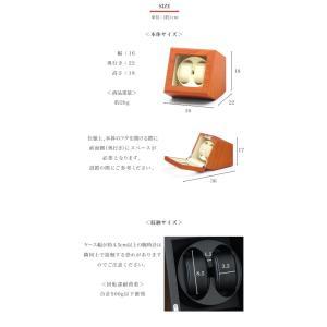 ABIES カペラ ワインディングマシーン 2本巻 エボニー×ブラック 1年保証 腕時計用ケース 収納|rmjapan|08