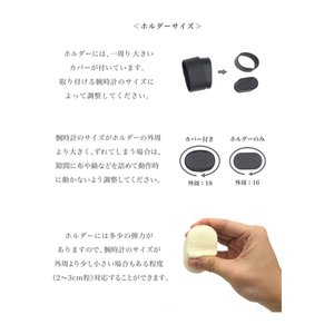 ABIES カペラ ワインディングマシーン 2本巻 エボニー×ブラック 1年保証 腕時計用ケース 収納|rmjapan|09