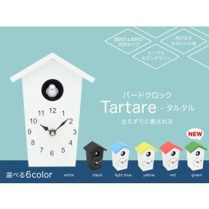SALE!! Tartare タルタル  バードクロック 全6色 掛け置き兼用 ハト時計