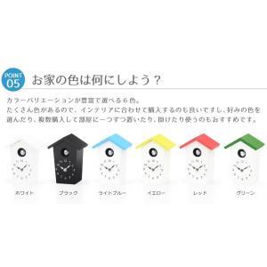 Tartare タルタル  バードクロック 全6色 掛け置き兼用 ハト時計 rmjapan 06