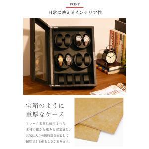 ABIES アビエス ワインディングマシーン 8本巻 縦型 カーボン調 1年保証  腕時計用ケース 収納|rmjapan|02