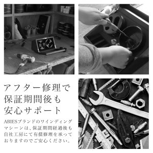 ABIES アビエス ワインディングマシーン 8本巻 縦型 カーボン調 1年保証  腕時計用ケース 収納|rmjapan|12