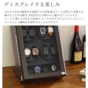 ABIES アビエス ワインディングマシーン 8本巻 縦型 カーボン調 1年保証  腕時計用ケース 収納|rmjapan|05