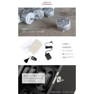 ABIES アビエス ワインディングマシーン 8本巻 縦型 カーボン調 1年保証  腕時計用ケース 収納|rmjapan|08