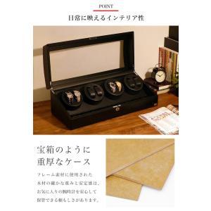 ABIES アビエス ワインディングマシーン 8本巻 カーボン調 1年保証 腕時計用ケース 収納|rmjapan|02