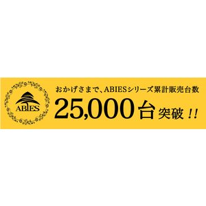 ABIES アビエス ワインディングマシーン 8本巻 カーボン調 1年保証 腕時計用ケース 収納|rmjapan|13