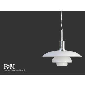 PH4 1/2-4 ペンダントライト ポール・ヘニングセン シーリングランプ LED対応|rmjapan
