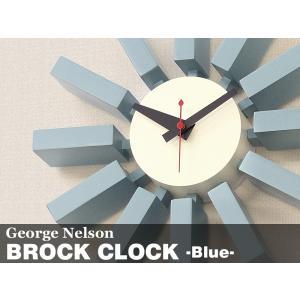 ブロッククロック ブルー ジョージ・ネルソン 掛時計 ネルソンクロック|rmjapan