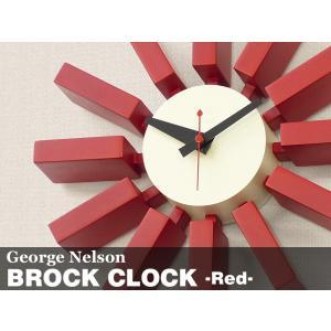 ブロッククロック レッド ジョージ・ネルソン 掛時計 ネルソンクロック|rmjapan