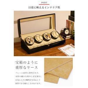 ABIES アビエス ワインディングマシーン 8本巻 ブラック×アイボリー 1年保証  腕時計用ケース 収納|rmjapan|02