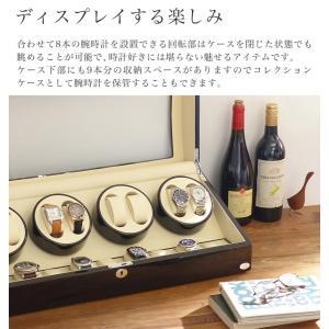 ABIES アビエス ワインディングマシーン 8本巻 ブラック×アイボリー 1年保証  腕時計用ケース 収納|rmjapan|05