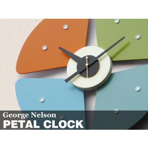 ペタルクロック ジョージ・ネルソン 掛時計 ネルソンクロック デザイナーズ|rmjapan