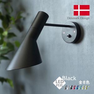 【入荷待ちご予約品】 AJ ブラケットライト ブラック アルネ・ヤコブセン LED電球対応|rmjapan