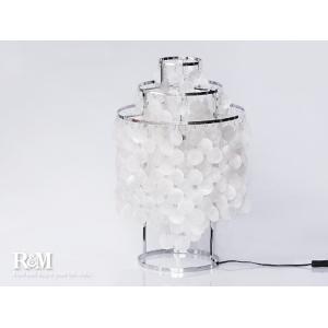 ファンシェル テーブルライト ヴェルナー・パントン LED対応|rmjapan
