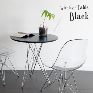 ワイヤーレッグテーブル ブラック 68cm幅 センターテーブル カフェ テーブル|rmjapan