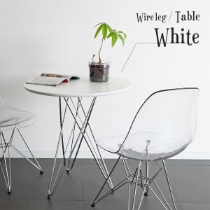 ワイヤーレッグテーブル ホワイト 68cm幅 センターテーブル カフェ テーブル|rmjapan