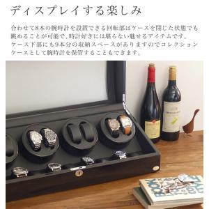 ABIES アビエス ワインディングマシーン 8本巻 ブラック×ブラック 1年保証 腕時計用ケース 収納|rmjapan|05