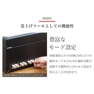 ABIES アビエス ワインディングマシーン 8本巻 ブラック×ブラック 1年保証 腕時計用ケース 収納|rmjapan|06