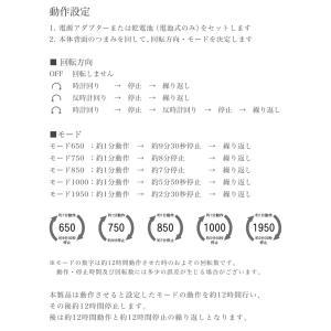 ABIES アビエス ワインディングマシーン 8本巻 ブラック×ブラック 1年保証 腕時計用ケース 収納|rmjapan|07
