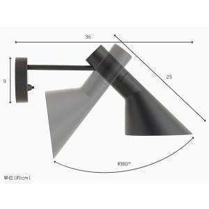 AJ ブラケットライト レッド アルネ・ヤコブセン LED電球対応|rmjapan|07