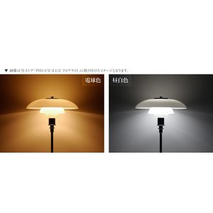 TOSHIBA LED電球 E17 760lm 60W相当 電球色 昼白色 東芝|rmjapan|02