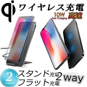最新の機能を併せた軽くて薄いワイヤレス充電器です。 iPhone8や8Plus、iPhoneXなどに...