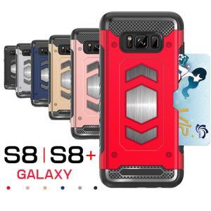 """""""○対応機種: Galaxy S8 (SC-02J/SCV36)  Galaxy S8+(SC-03..."""
