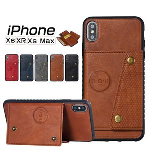 """""""○対応機種: iPhone XR iPhone Xs iPhone Xs Max ○素材:TPU+..."""